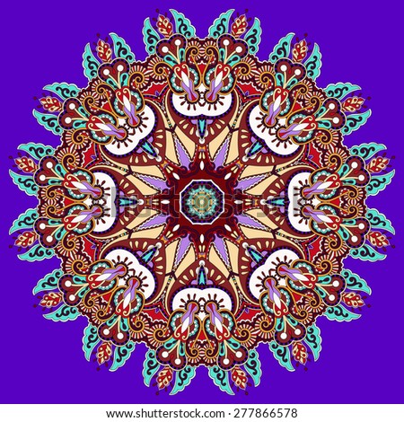 violet colour mandala, circle decorative spiritual indian symbol of lotus flower, round ornament pattern, raster version