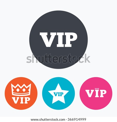 Vip Icons Very Important Person Symbols Stock Illustration 366914999