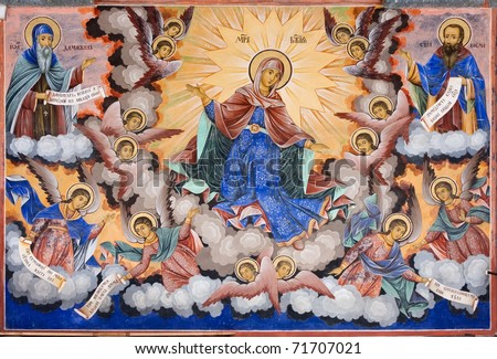 Virgin Mary, Fresco of Rila Monastery, Bulgaria