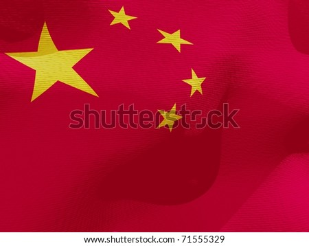 Virtual Symbols Waving  Peoples Republic of China Flag