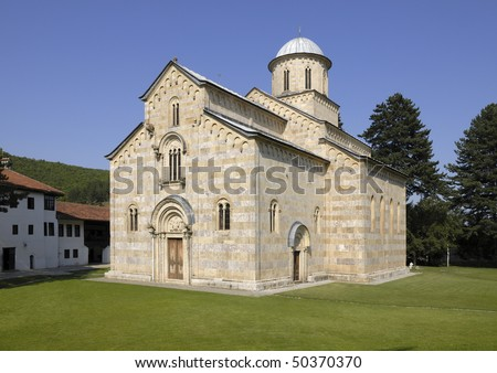 Visoki Decani monastery - stock photo