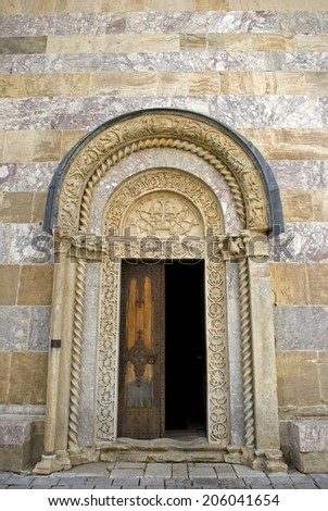 Visoki Serbian orthodox monastery, Decani, Kosovo - stock photo