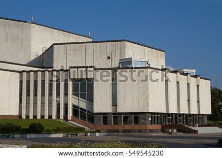 "VITEBSK, BELARUS - JULY 28: Concert Hall ""Vitebsk"" on July 28, 2016 in Vitebsk."