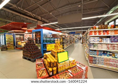 "VITEBSK, BELARUS - JULY 19: Shopping center ""Hanna"" on july 19, 2012 in Vitebsk, Belarus. ""Hanna"" is one of the largest Belarusian companies  - stock photo"