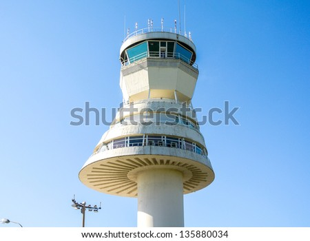 VITORIA-GASTEIZ, SPAIN - APRIL 21: The control tower of Foronda airport. This airport was inaugurated in 1980. April 21, 2013 in Vitoria-Gasteiz, Basque Country, Spain