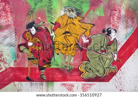 VITRY-SUR-SEINE, FRANCE -24 DEC 2015- Giant street art mural entitled Japon (Japan) painted in collaboration by muralists C215 (Christian Guemy), Stew and TSF Crew in Vitry.