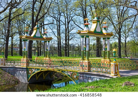 vivid green summer view to Chinese bridges in Pushkin, Russia. - stock photo