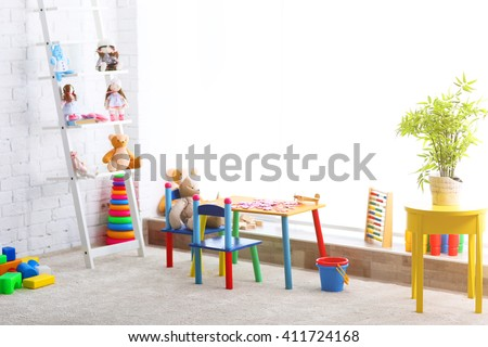 Vivid kids room with toys - stock photo