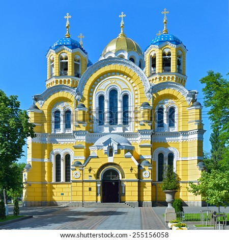 Vladimir Cathedral in Kiev against the blue sky. Capital of Ukraine - Kyiv. - stock photo
