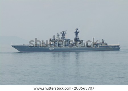 "VLADIVOSTOK, RUSSIA - JULY 27: Frigate ""Admiral Vinogradov"" of the Russian Pacific Fleet at the naval parade in the Amursky Bay on the Day of of the Navy Russian, July 27 2014, Vladivostok, Russia."