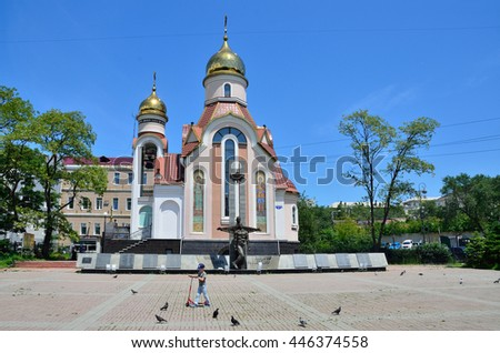 Vladivostok, Russia, June, 26, 2016. The Church of St. Prince-Martyr of Igor of Chernigov, Vladivostok