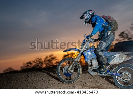 "Vladivostok, Russia - may 1, 2014: cars, motorcycles, ktm Enduro and ATV, go off-roading in five-day race ""Russian rally 2014"""