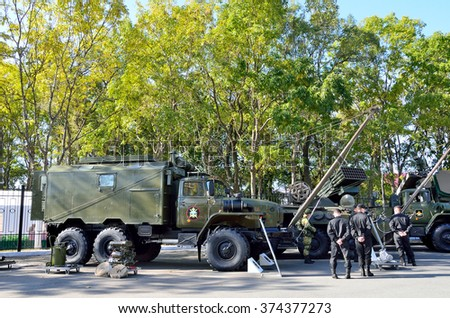Vladivostok, Russia, October, 05, 2015. Modern military equipment is exhibited on the embankmant of Peter the Great at Innovation day 15.10.2015 year, Free entrance