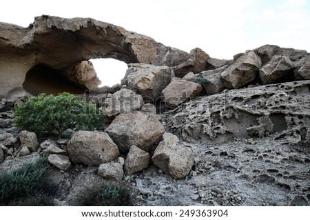Volcanic Formation Natural Arch in the Desert Tenerife Canary Islands Spain - stock photo