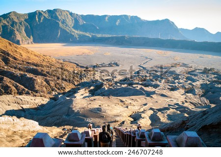 Volcanic plateau of mount Bromo, Java, Indonesia - stock photo