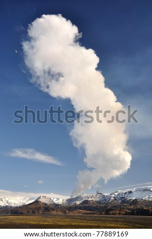 Volcano eruption, Iceland - stock photo