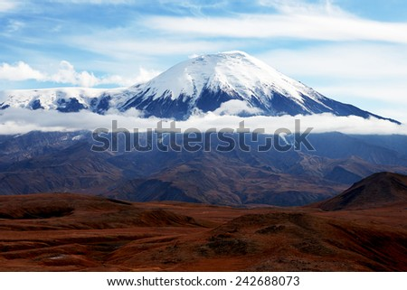 volcano of Kamchatka