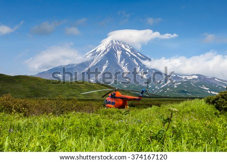 Volcanoes of Kamchatka in Russia