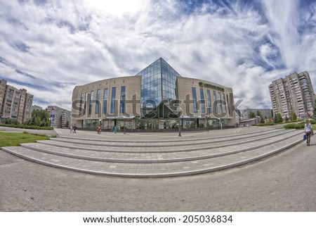 VOLGOGRAD - JULY 15:A separate office building of the Bank Sberbank of Russia with landscaped surrounding area . July 15, 2014 in Volgograd, Russia.