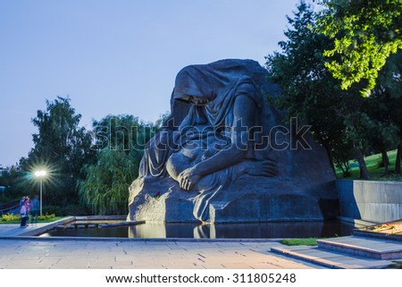 VOLGOGRAD, RUSSIA, AUGUST 2015: Memorial complex commemorating the Battle of Stalingrad in Mamayev Kurgan: Sculpture The Sorrow of mother near The Motherland Calls Statue