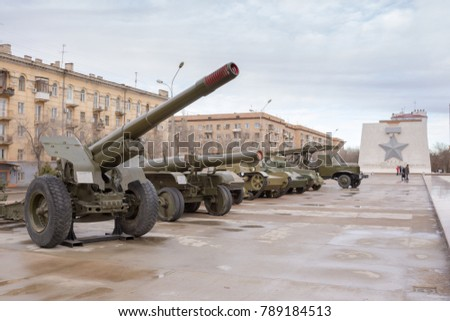 "Volgograd. Russia - January 8, 2018. Military equipment on the square in front of the panorama museum ""Battle of Stalingrad"" in Volgograd"