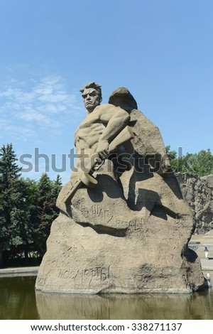 "VOLGOGRAD, RUSSIA - JUNE 6, 2014: Sculpture ""Fight to the death"" of the Mamaev Kurgan in Volgograd. The hero city, the place of the battle of Stalingrad."