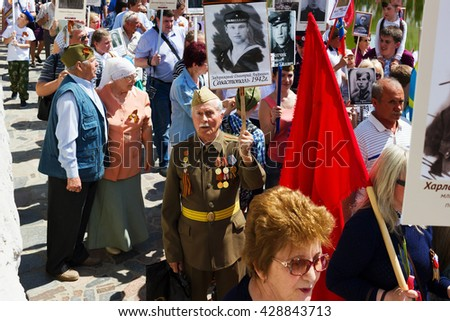 "VOLGOGRAD, RUSSIA - May 09, 2016: Civil action ""An immortal regiment"" in memory of the dead in war, a Victory Day. Mamayev Kurgan, Volgograd, Russia"
