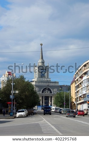 VOLGOGRAD, RUSSIA - SEPTEMBER 16, 2013: Railway station building  in Volgograd, Russia. Famous architectural landmark.