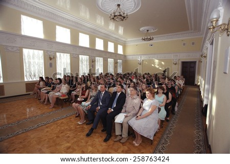 Vologda, RUSSIA - JUNE 6: Rewarding young professionals in the administration of Vologda JUNE 6, 2014, in Vologda, Russia - stock photo