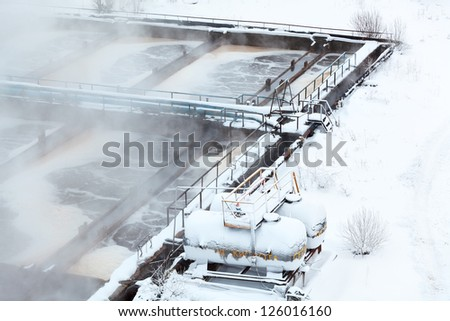 Volumes of sulfuric acid in the wastewater treatment plant - stock photo