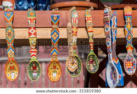 Romanian Stock Photos Royalty Free Images Amp Vectors