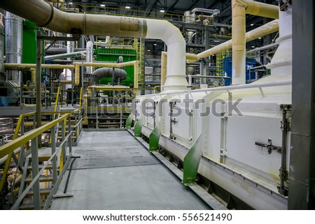 Voronezh, Russia - April 21, 2015: Voronezh Synthetic Rubber Plant, Chemical factory, production of thermoplastic on April 21, 2015, in Russia