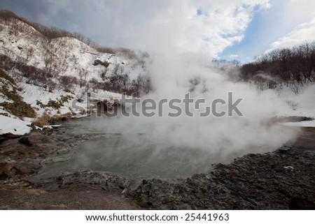 vulcano area - stock photo