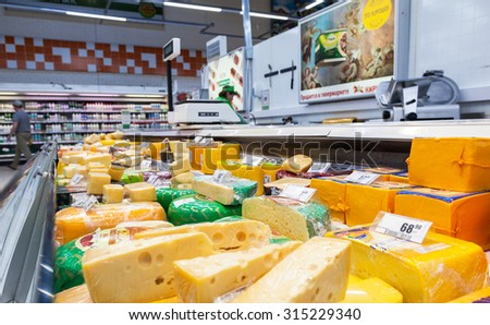 VYBORG, RUSSIA - AUGUST 6, 2015: Sale of cheese in the hypermarket Karusel.  One of largest retailer in Russia - stock photo
