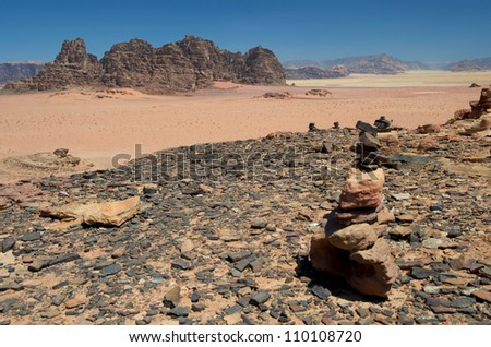Wadi Rum, the desert valley made famous by TE Lawrence. Its Arabic meaning is lunar valley - stock photo