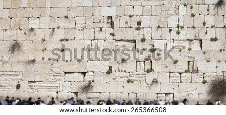Wailing Wall. - stock photo