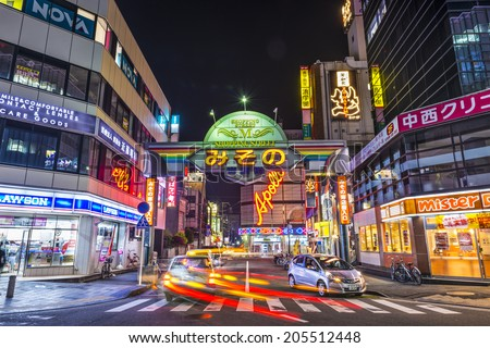 WAKAYAMA CITY, JAPAN - APRIL 16, 2014: Misono at night. The street is a restaurant and shopping district.