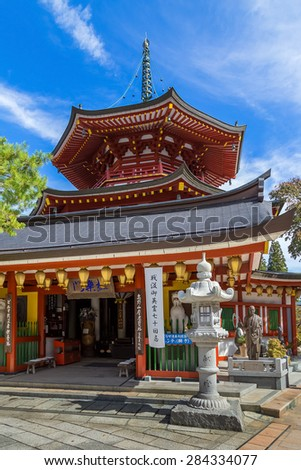 WAKAYAMA, JAPAN - OCTOBER 29: Jofuku-in Temple in Wakayama, Japan on October 29, 2014. A small temple that opened for lodging for tourist at Koyasan (Mt. Koya) area