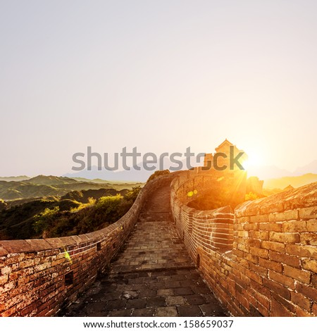 walk on the Great Wall