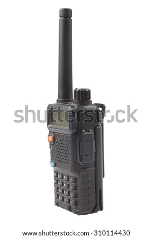 Walkie-talkie isolated on white background - stock photo