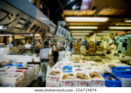 Walking in Tsukiji fish market Japan in blur style - stock photo
