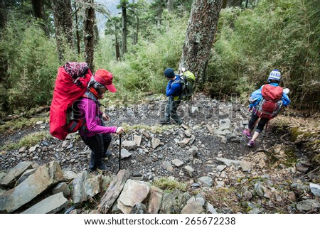 walking on the way in the mountain - stock photo