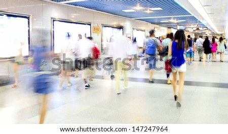 walking people in business city - stock photo