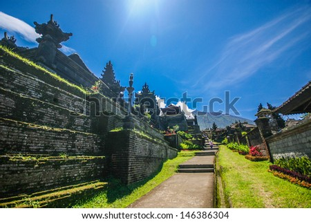 walkway in Besakih Temple  in eastern Bali  indonesia - stock photo
