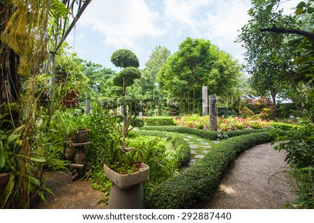 Walkway Path With Green Trees And Bushes In Garden. Beautiful In Park