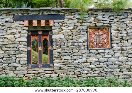 wall and window chinese old style. - stock photo
