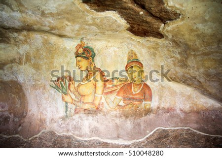 Wall Art Sigiriya Ancient Rock Fortress Stock Photo 510048280 ...