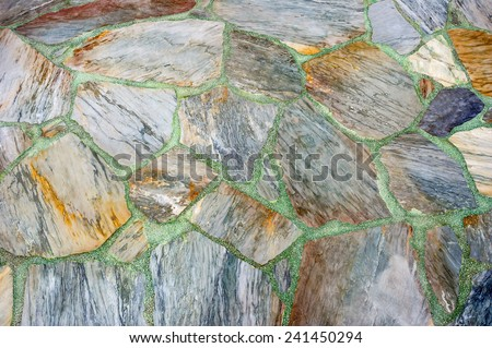 Wall built from stone. - stock photo