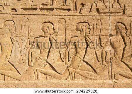 Wall carving, the Great Temple of Abu Simbel, Egypt - stock photo