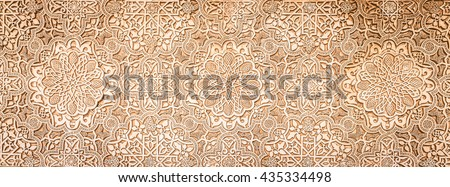 Wall detail of Alhambra UNESCO site in Granada - South of Spain. 600 years old arabic characters.